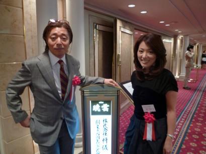 枡儀さん新社屋のレストランをプロデュースされた米村さんと。